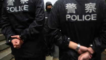 Japońska policja aresztowała właścicieli stron internetowych, którzy bez zgody odwiedzających witrynę kopali kryptowaluty