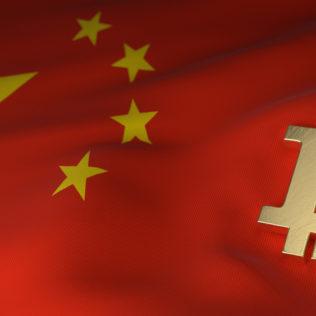 Chiny mogą złagodzić stanowisko dotyczące kryptowalut