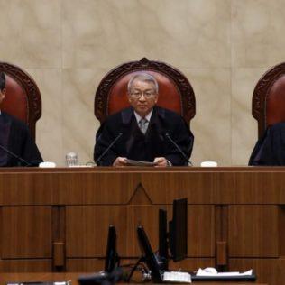 Sąd Najwyższy Korei Południowej uznał że Bitcoin to zasób