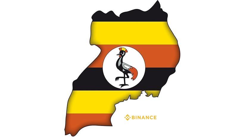 Binance w ugandzie