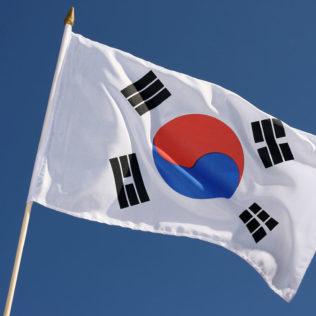 Korea Południowa rozpoczyna dochodzenie w zakresie zarządzania danymi osobowymi na giełdach kryptowalut