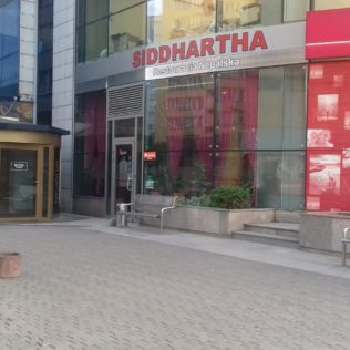W Warszawie pojawił się nowy dwustronny Bitomat!