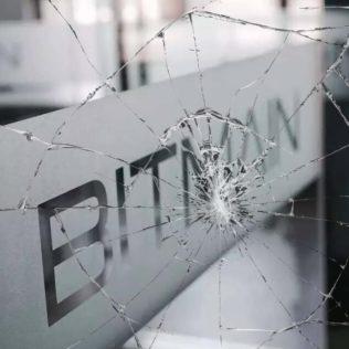 Bitmain – Wiodący producent koparek kryptowalutowych z poważnymi problemami!